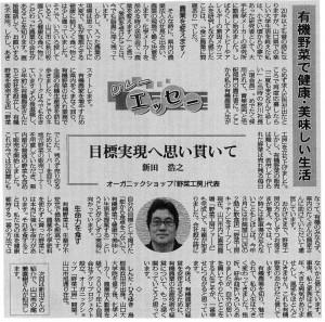yamaguchi20160612 のコピー
